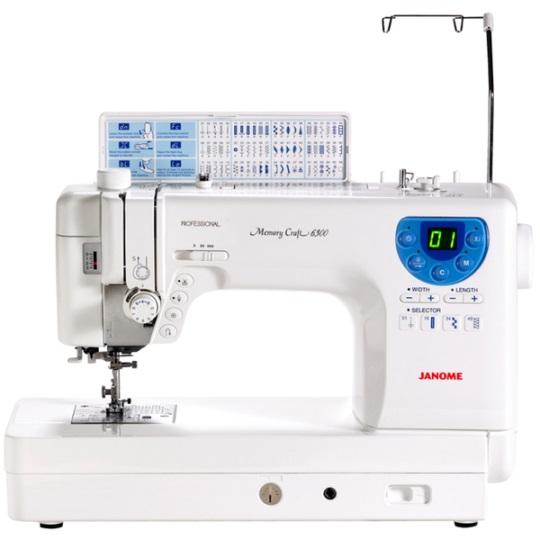 memory craft sewing machine